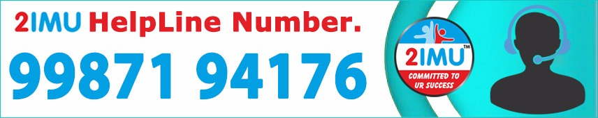 2IMU_Helpline_Number